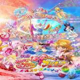 Eiga Hugtto! Precure;Futari wa Precure All Stars Memories