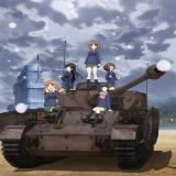 Girls und Panzer: Saishuushou
