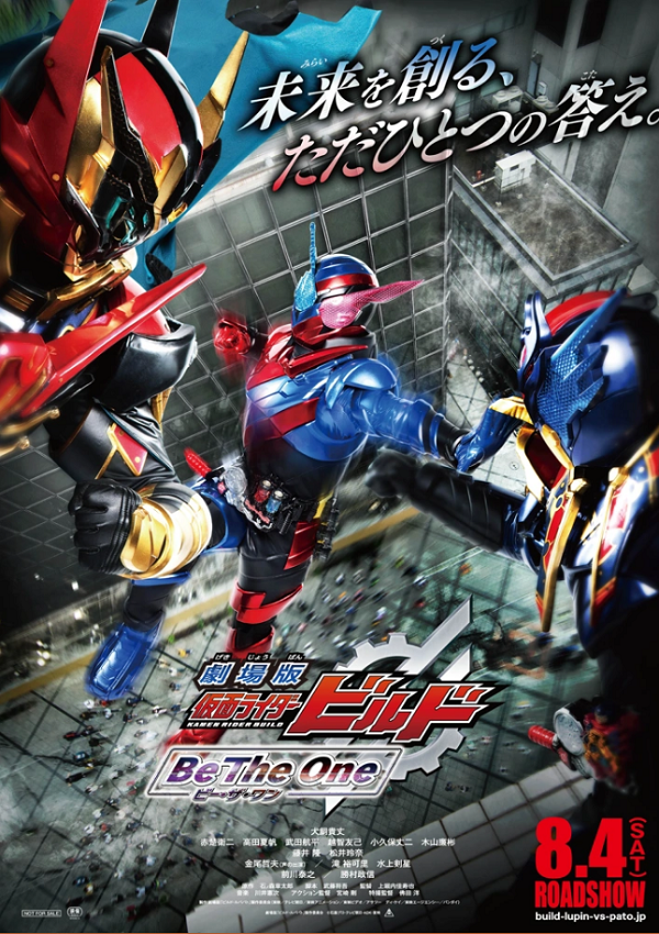 Kamen Rider Build The Movie : Be The One