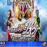 Kamen Rider Zi-O The Movie : Over Quartzer