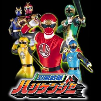 Ninpuu Sentai Hurricanger